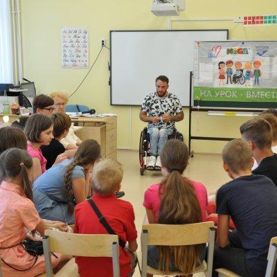 Летняя программа проекта «На урок - вместе»