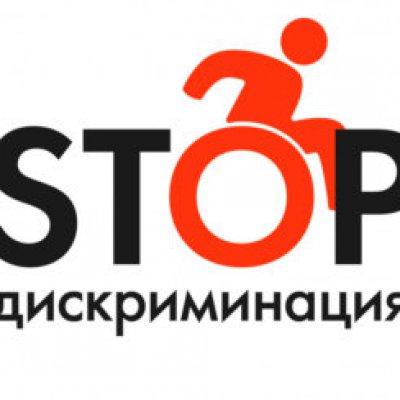 ГАООРДИ объявляет бойкот предпринимателю, оскорбившей главу федерации танцев на колясках России