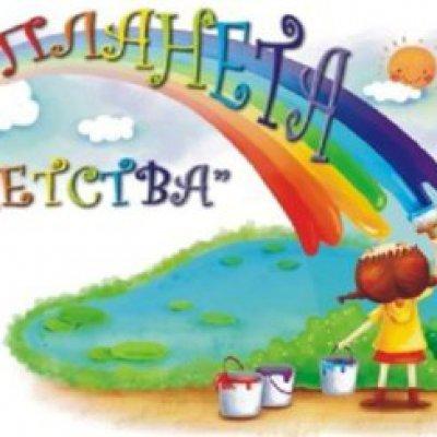 В Петербурге пройдет конкурс рисунка «Планета детства»