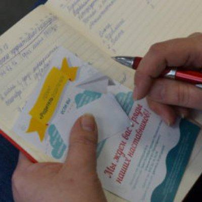 В ГАООРДИ состоялся первый тренинг программы «Школа наставников»для участников проекта «Родитель родителю»