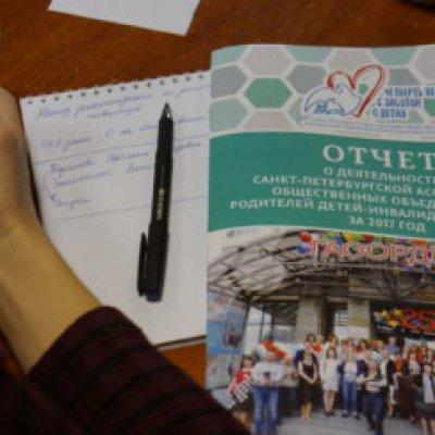 5-7 ноября состоялся семинар «Лидер»