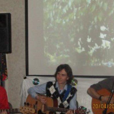 В ГАООРДИ состоялся первый рок-концерт
