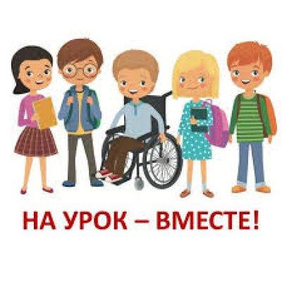Важные уроки для петербургских школьников