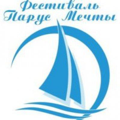 В Петербурге пройдет фестиваль «Парус мечты»