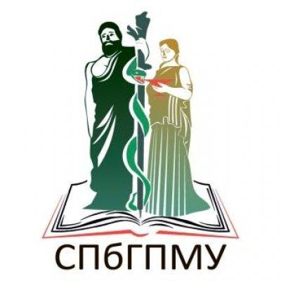 Санкт-Петербургский государственный педиатрический медицинский университет