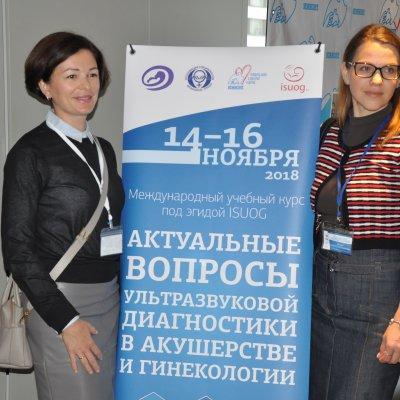 В Петербурге обсудят вопросы ультразвуковой диагностики