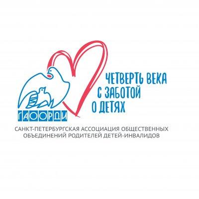 Доклад «СО НКО – поставщики социальных услуг»