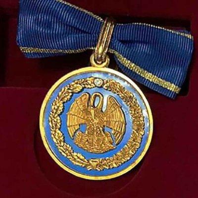 Президент ГАООРДИ получит государственную награду