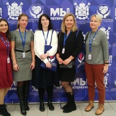 Форум «Социальный Петербург: вместе с городом!»