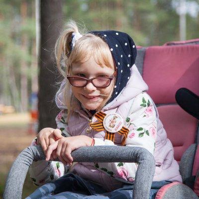 Международный день церебрального паралича (ДЦП)