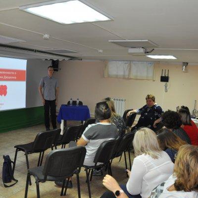 Международный день распространения информации о миопатии Дюшенна