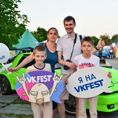 Эстафета безграничных возможностей на VKFest 5