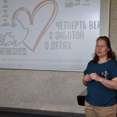 Круглый стол по сопровождаемому проживанию в Иркутске