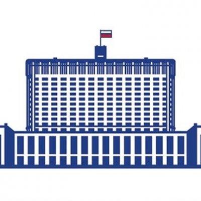 Постановление Правительства РФ о заочном признании инвалидности