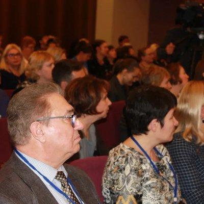 Конференция «Объединяя усилия — расширяем возможности»