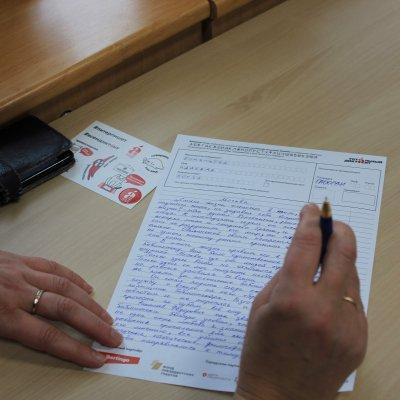 Свыше тридцати человек написали Тотальный диктант в ГАООРДИ!