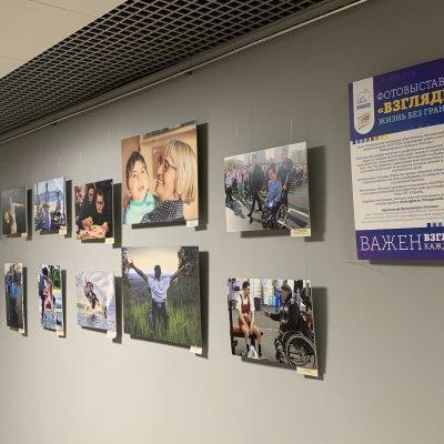 Выставка «Взгляды. Жизнь без границ» в Комитете по социальной политике