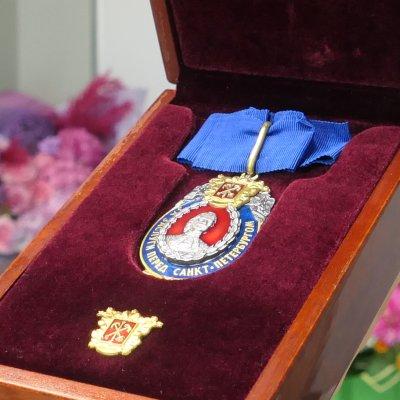 Президент ГАООРДИ получила награду от города