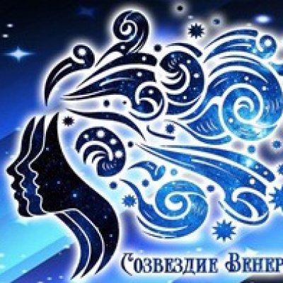 1 апреля состоится долгожданный финал конкурса поколений «Созвездие Венеры»