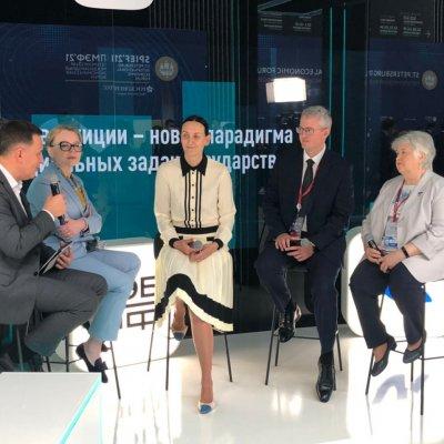 ГАООРДИ на Петербургском экономическом форуме