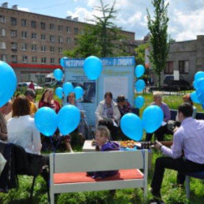 25 июня в Петербурге впервые прошел Васильковый пикник для людей с БАС и их родственников.