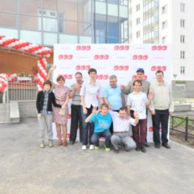 ГАООРДИ получила Президентский грант на реализацию проекта «Самостоятельная жизнь».