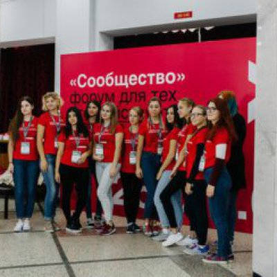 24-25 октября в Санкт-Петербурге пройдет форум активных граждан  «Сообщество»
