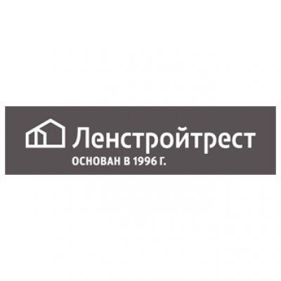 Группа Компаний «Ленстройтрест